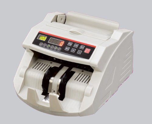 GSI Amazing-Quality Ultra-Safe Electronic Money/Cash Bill Counter With Front LED Screen Display - Automatic UV and MG Counterfei at Sears.com